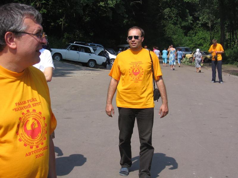 Казачий Круг 2006