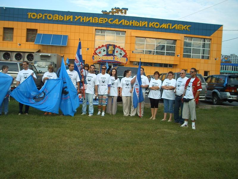Наш Клуб ЛКА перед Стартом к Чёрному морю