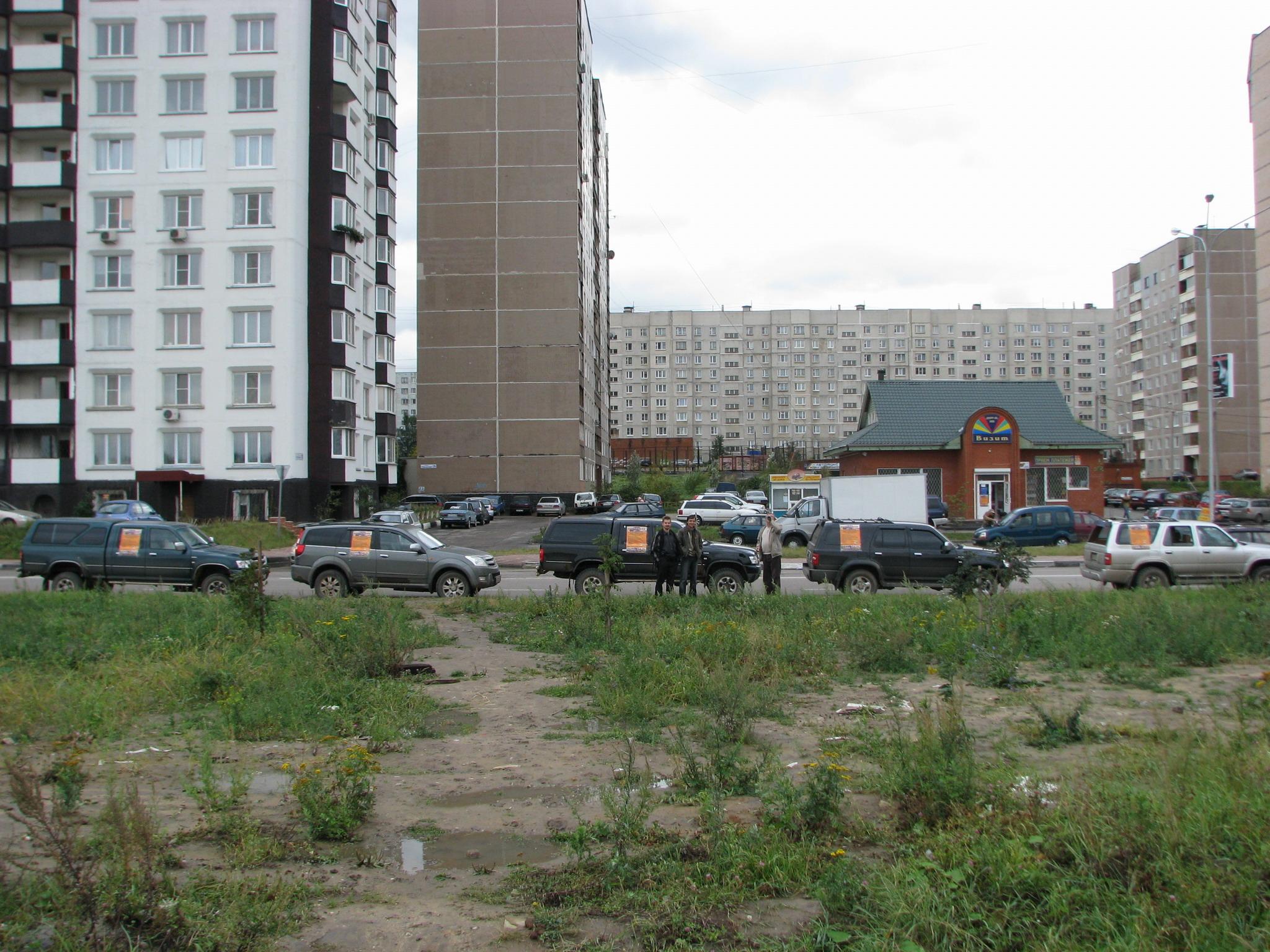 Автодрайв 011.jpg